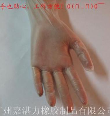 重庆直销PVC手套图片/重庆直销PVC手套样板图 (3)