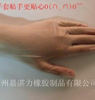 广州直销PVC手套图片/广州直销PVC手套样板图 (1)