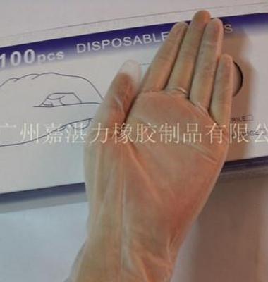 广州直销PVC手套图片/广州直销PVC手套样板图 (4)