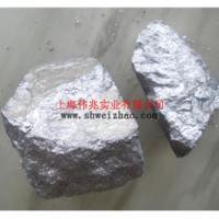 供应电解钙铝合金