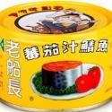 台湾罐头批发商图片