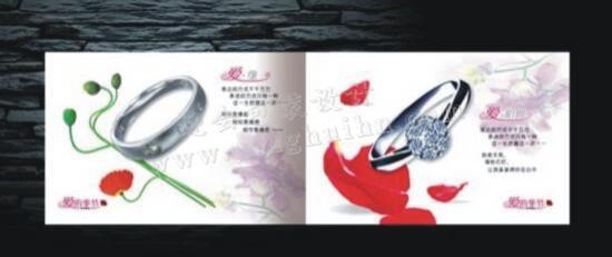 郑州画册设计印刷图片/郑州画册设计印刷样板图 (1)