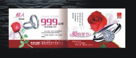 郑州画册设计印刷图片/郑州画册设计印刷样板图 (2)