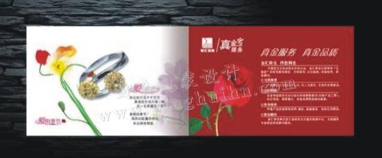 郑州画册设计印刷图片/郑州画册设计印刷样板图 (3)