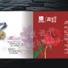 供应郑州画册设计印刷-郑州画册设计价格批发