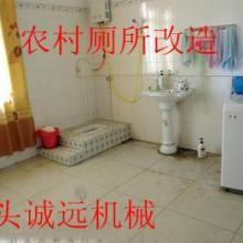 供应环保厕所