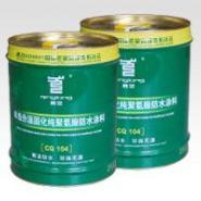 单组份湿固化纯聚氨酯CQ104图片