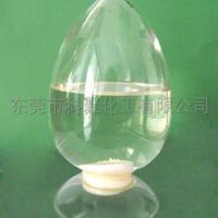 CTC-620L环保有机磷化合物阻燃剂