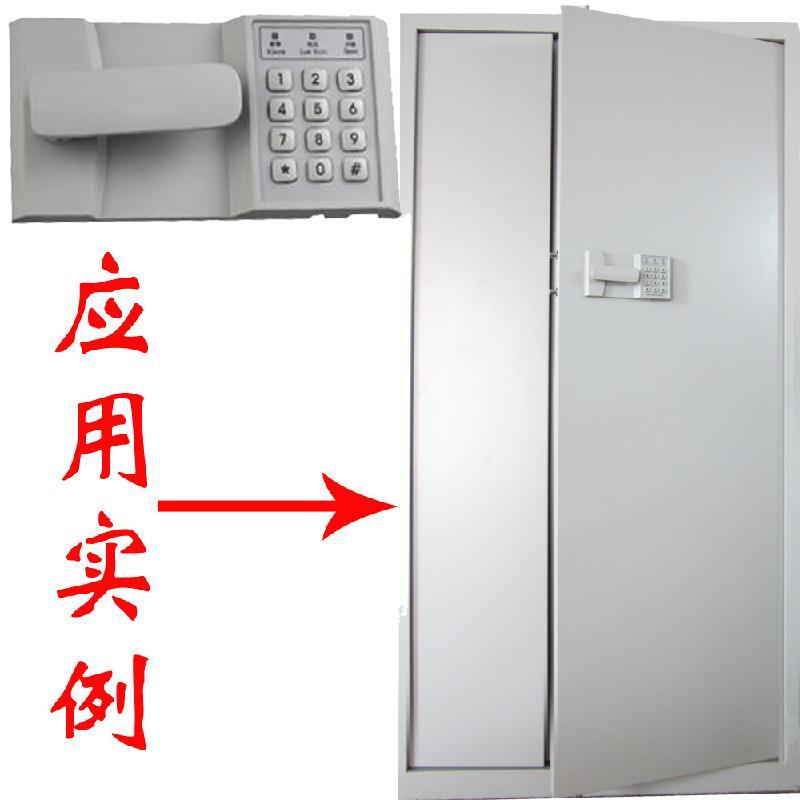 厂家直销ZD516文件柜按键密码锁