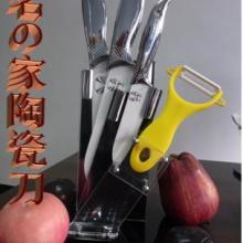 供应东莞的陶瓷刀
