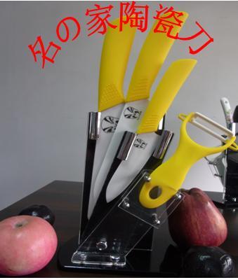 供应东莞市陶瓷刀