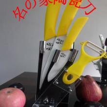 供应东莞名家陶瓷刀-全家福5件套厨用刀高档礼品陶瓷刀批发