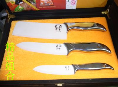 供应优惠陶瓷刀