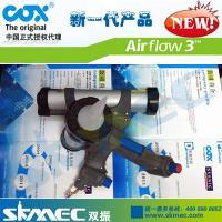 英国COX气动胶枪Airflow3气动胶枪