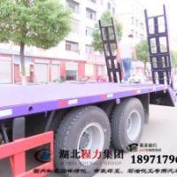 平板车小型工程机械运输车