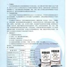 环保软化剂 环保软化剂价格 环保软化剂批发【安徽瑞邦】