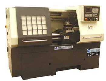 供应CCK6160型数控车床