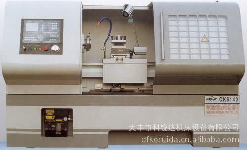 CK6140科锐达数控车床