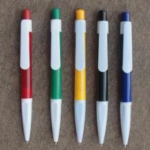 供应高档广告笔定做圆珠笔定制