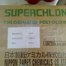 供应用于涂料油墨的氯化聚丙烯622