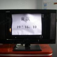 番禺液晶外壳19寸R款1610宽屏直销图片