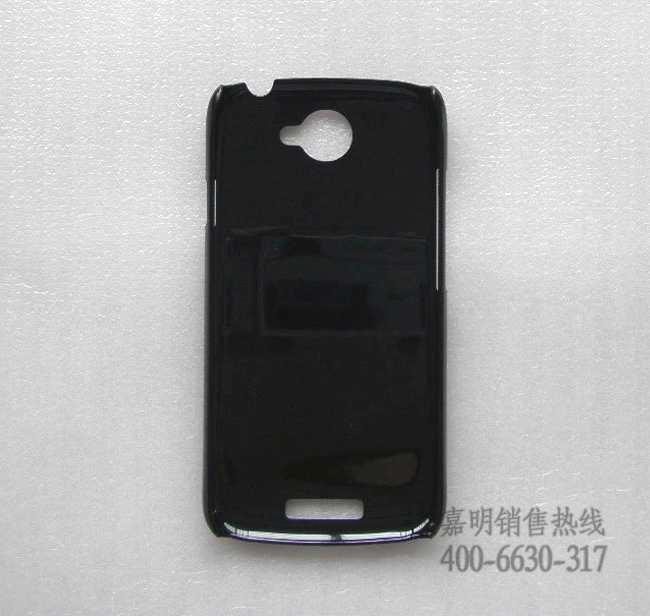 手机保护套图片|手机保护套样板图|htcone-s手