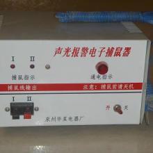 变压器华星电子变压器泉州华星电子高压变压器防野猪用的变压器批发