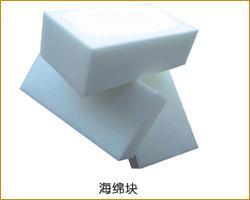 供应用于定位包装的山东海绵块厂商,山东海绵块厂家地址,山东海绵块价格