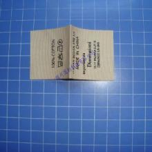 专业生产并供应皮夹克优质布标洗涤标批发
