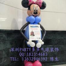 供应深圳魔术气球造型,深圳魔术气球卡通人物造型,深圳魔术气球花朵造型批发