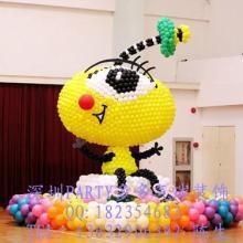供应气球造型,魔术气球造型,气球动物造型,气球植物造型,气球拱门造型批发