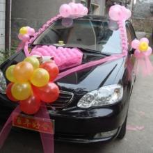 供应新郎新娘气球公仔制作,结婚现场魔术气球装饰,迎亲车队气球装饰图片