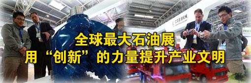 广西柳州防爆电器