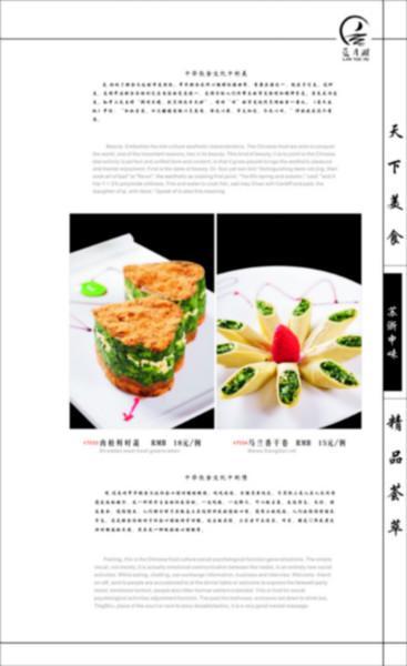 菜谱制作图片 菜谱制作样板图 徐州菜谱设计菜谱制作