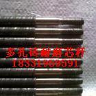 耐磨芯杆耐磨芯架耐磨瓷头砖机出口图片