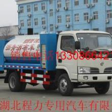 供应化工液体的运输车