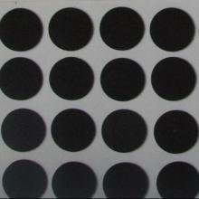 供应EVA防滑垫图片