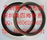深圳硅胶密封圈生产配方图片