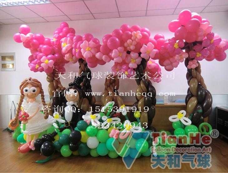 魔术气球造型图片大全图片