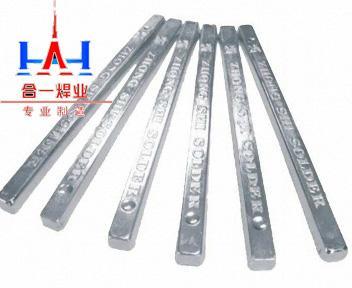 供应易熔合金钎料易熔片低熔点合金图片