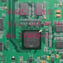 唐山电路板焊接线路板焊接PCB