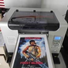 供应江苏丝巾打印机