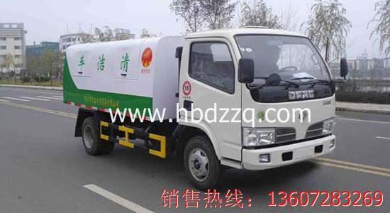 供应东风福瑞卡小型密封式垃圾车图片