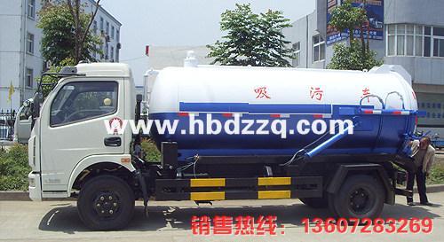 供应黑龙江吸污车图片