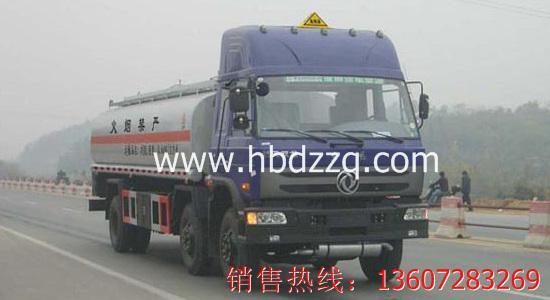 供应23方哈尔滨东风单轿化工液体车图片