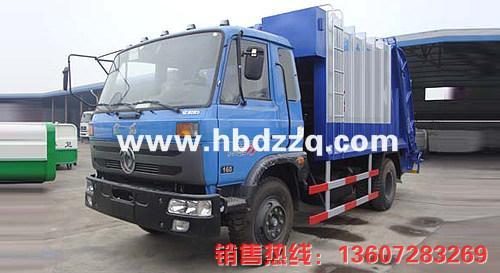 供应蓝色东风153压缩式垃圾车图片