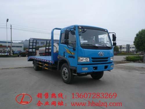 供应云南解放低平板运输车图片