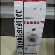 供应有机咖啡灌肠专用原料