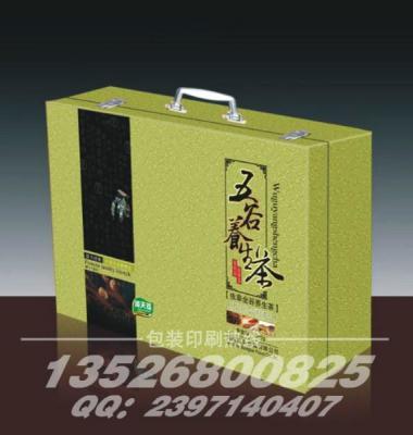 食品包装设计图片/食品包装设计样板图 (4)