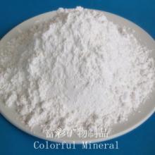 供应加工供应化工涂料用石英粉